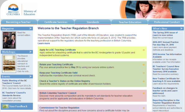 Teachers Regulation Act 2012